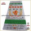 мешок пластмассы 25kg сплетенный PP для риса, удобрения, цемента, песка, семени