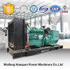 Marine Emergency Genset Powered by Yuchai Engine
