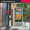 43 スタンドアロンLCDの表記のキオスクの製造を広告するAndriod