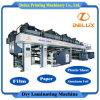 고속 자동적인 건조한 박판으로 만드는 기계 (DLFHG-1300D)