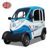 Huajiang nuevo patrón de los cuatro ronda de ancianos scooter coche eléctrico