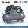 11kw 15HP Portable Piston Small Belt Air Compressor