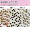 Китай Factory Wholesale 2mm Mini Rhinestone для Nail Art