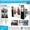 Machine automatique à grande vitesse de soufflage de corps creux pour le LDPE de billes d'enfants