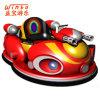 Automobile Bumper del giocattolo dei bambini del campo da giuoco del fornitore ISO9001 per divertimento (B09)