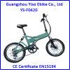Складной велосипед 20 дюймов электрический складывая e