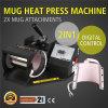 2in1 Mug Cup Heat Press Transfer Machine