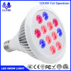 E26 / E27 LED Grow Bulb Light 12W 24W 36W Parlight Spot Grow Light