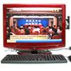 Computer (ESTV1860)