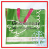 PP tissés sacs publicitaires (ENV-PVB024)