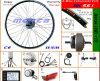 Kits eléctricos de la conversión del ciclo (MK561)
