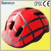 Children (BC007)のためのDIY Design Helmet