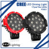 4WD Offroad (PD651)のための赤いRound 51W LED Driving Light