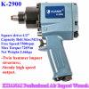공기 충격 렌치 K-2900
