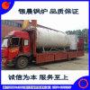 Constructeur direct ! ! ! Carburant diesel ou chaudières à gaz de LPG pour l'industrie