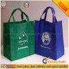 中国卸売プロモーションバッグ、不織布バッグ