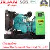 CDC 50kVA Used Diesel Welder Generator für Sale (CDC50kVA)