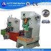 Barbacoa desechable de la máquina de la bandeja de papel de aluminio