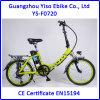 E-Bike заднего мотора Hi-Скорости складывая
