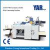 Económico dobles caras Glue-Less automática máquina laminadora película para la pequeña fábrica