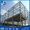 鉄骨構造の研修会または鉄骨構造の倉庫か鋼鉄建物