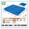 паллет пластмассы нижней палубы специальной обязанности размера 1420X1185 средств открытый