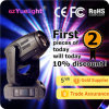 Yuelight 2015 최신 신제품 광속 280 반점 세척 트리플 플레이 이동하는 맨 위 단계 빛
