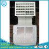 Промышленный испарительный кондиционер воздушного охладителя