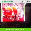 Chipshow容易なAh5 IP65フルカラーの屋内LEDのビデオスクリーン