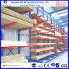 Tormento Cantilever carga pesada e média de Wth (EBILMETAL-CA)