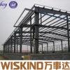 建築材料のための前に設計された軽いゲージの鉄骨構造