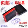 Tampon flash auto-encrage de bureau de haute qualité