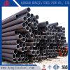 보일러를 위한 ASTM A179 A192 탄소 강철 이음새가 없는 관
