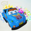 Toy Car/Electric Battery Car에 2015 최신 Beetle Cars Toy 또는 Ride