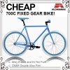 싸게 안녕 Ten 700c Track Bicycle (ADS-7123S)