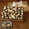 DIY Chocolate Box avec Food Brown Paper