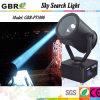 Perseguidor Light de Search Light 1000W Sky do céu