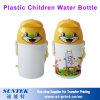 عادة زجاجة أطفال [وتر بوتّل] بلاستيكيّة مع غطاء لأنّ تصميد