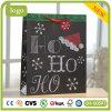 クリスマスの赤い乗馬フードのHohohoパターン紙袋、ギフトの紙袋