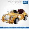 Езда малышей электрическая на игрушке корабля автомобиля (DMD005)