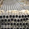 6063 tubo redondo del tubo de la protuberancia del aluminio de T 5