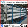 Sistema de ósmosis reversa industrial de la purificación del agua