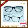 Big Frame verres optiques avec CP15001 Matériel (OP)