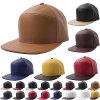 Chapeaux 100% blanc de Snapback de panneaux de la version 5 de coton
