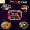Rentのための鋼鉄Skeleton Playground Happy Car
