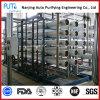 Osmose d'inversion de système de purification d'eau de RO