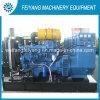 46kw/58kVA 47kw/59kVA 48kw/60kVA Diesel Generator
