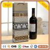 ブラウンのワイン袋、ギフトの紙袋、ワイン袋