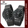 Belbi 간단한 사랑 디자인 한 쌍을%s Ultra-Thin 강철 선물 한 쌍 시계