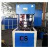 セリウム200ml-20Lペット形成を吹くStrechのプラスチック水差しのブロア/プレフォーム機械を作る